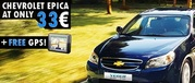 car rental bulgaria,  rent a car sofia